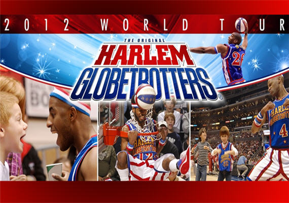 Harlem Globetrotters March 17th