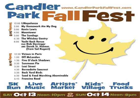 2012 Candler Park Fall Fest Oct 13th & 14th