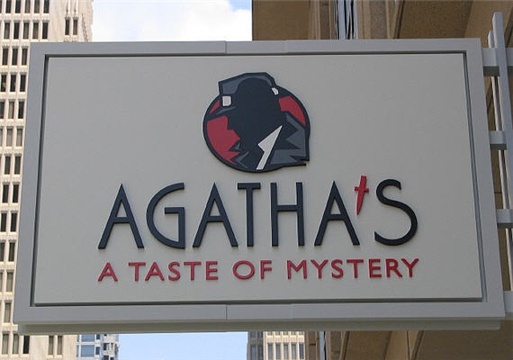 Agatha's A Taste of Mystery Dinner Theatre Presents: Night at the Sternbank Museum
