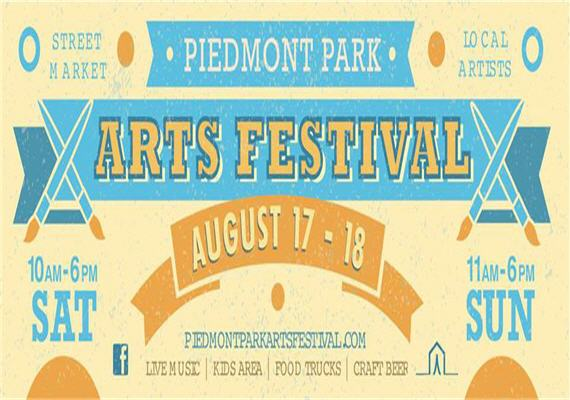 2013 Piedmont Park Summer Arts & Crafts Festival Aug 17th – 18th