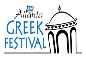 2013 Atlanta Greek Festival