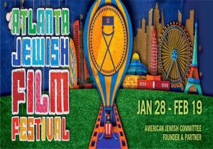 2015 Atlanta Jewish Film Festival
