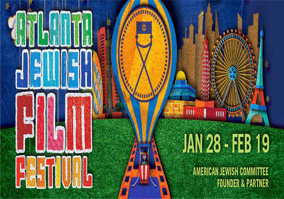 2015 Atlanta Jewish Film Festival – Jan 28th – Feb 19th